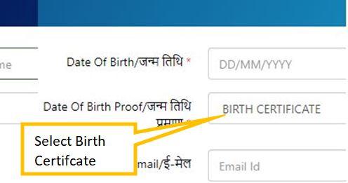select birth certificate